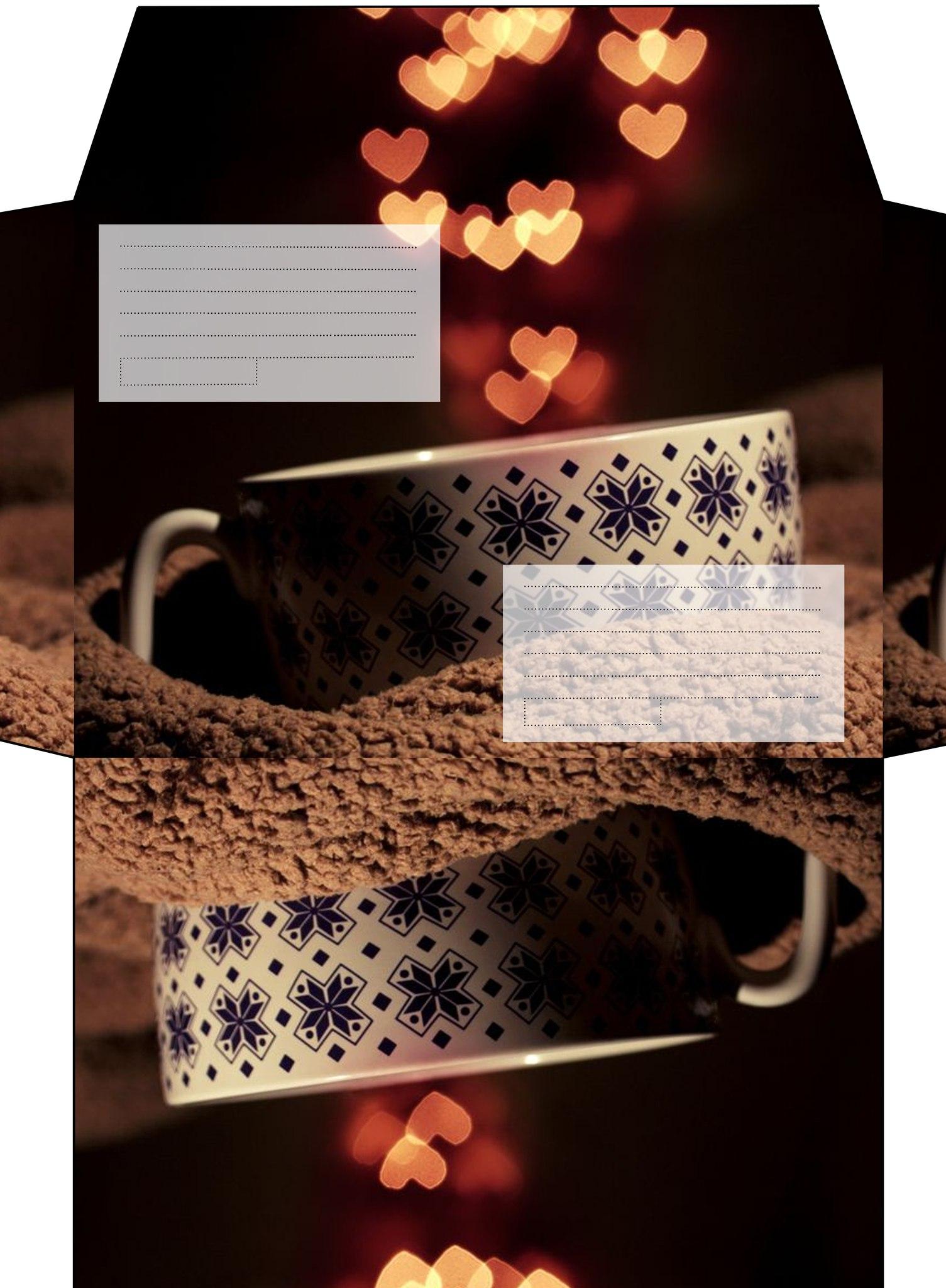 Шаблон конверта с чашкой