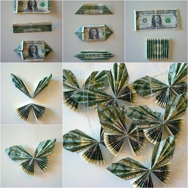 Как сложить купюру в виде бабочки