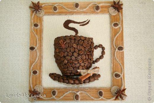 Панно «Кофейная чашка»