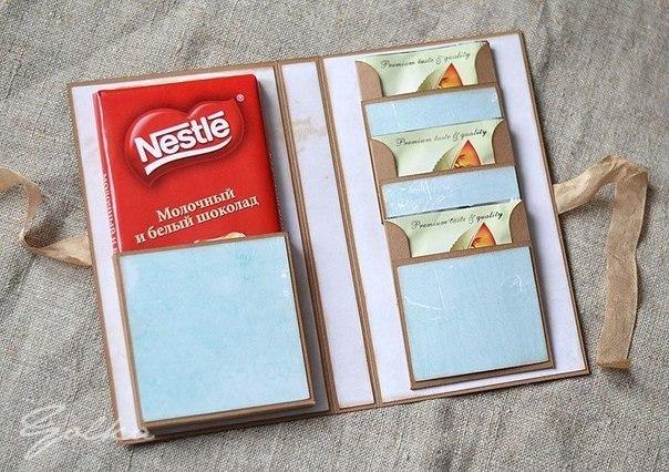 Открытка с кармашками для шоколада и чая