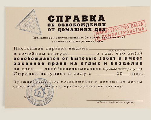 Подарочные сертификаты и дипломы