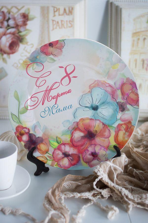 Подарочная тарелка маме С 8 марта