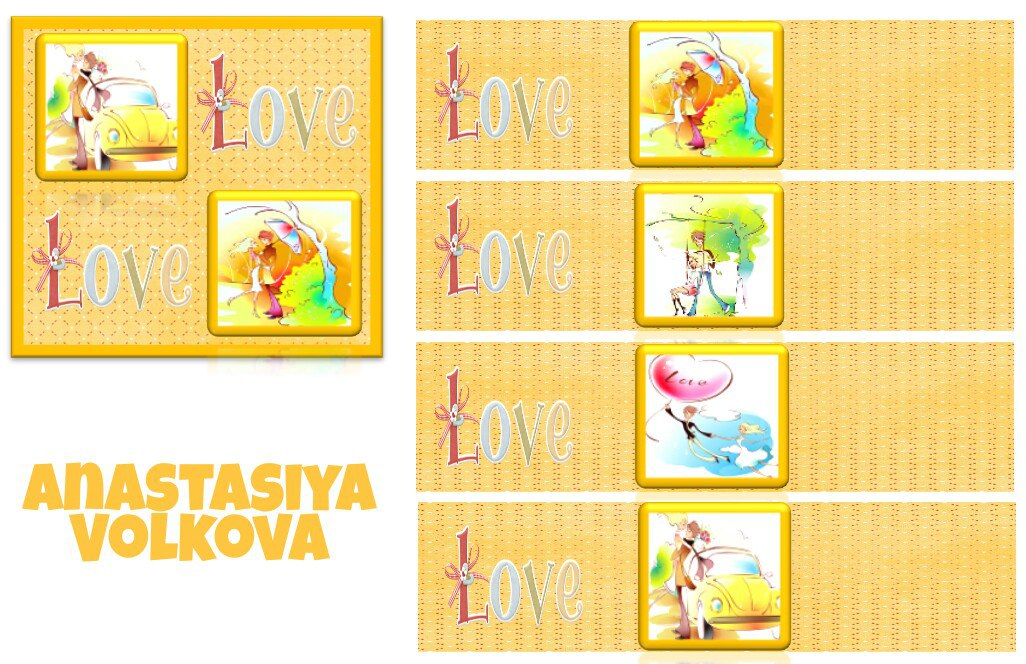 Шаблон коробки с конфетами Love