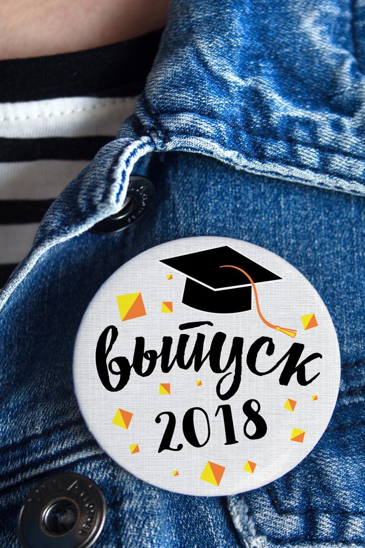 Значки для выпускников