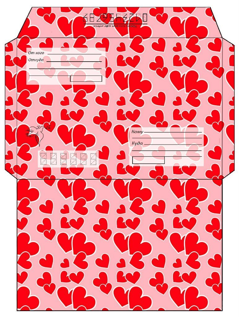Розовый шаблон с сердечками