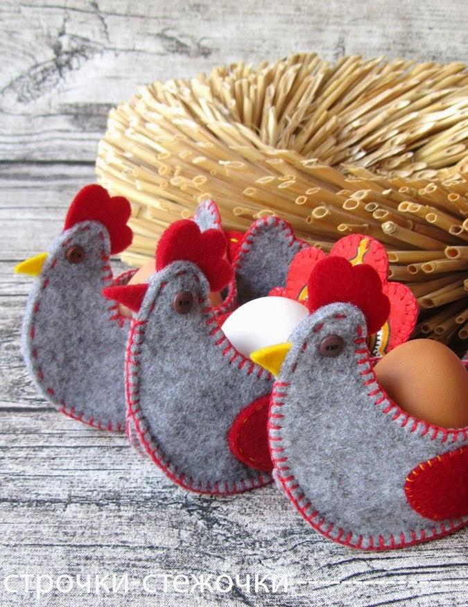 Фетровые курочки-подставки для яиц