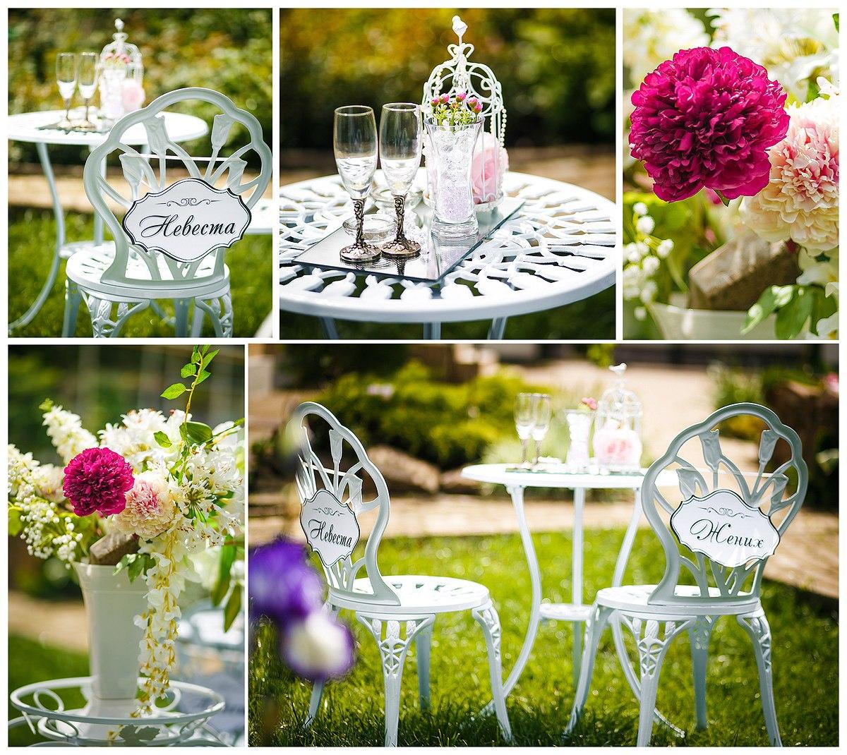 Аренда атрибутов для свадебной фотосессии