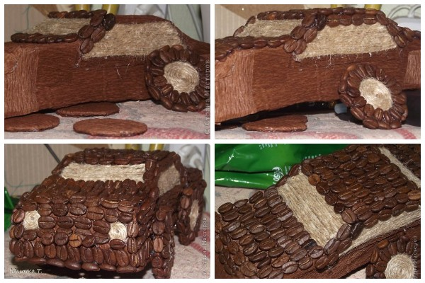 Подарок мужчине: Машина из кофейных зерен