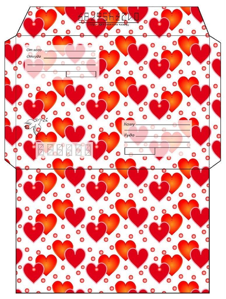 Шаблон конверта с сердечками на День Святого Валентина