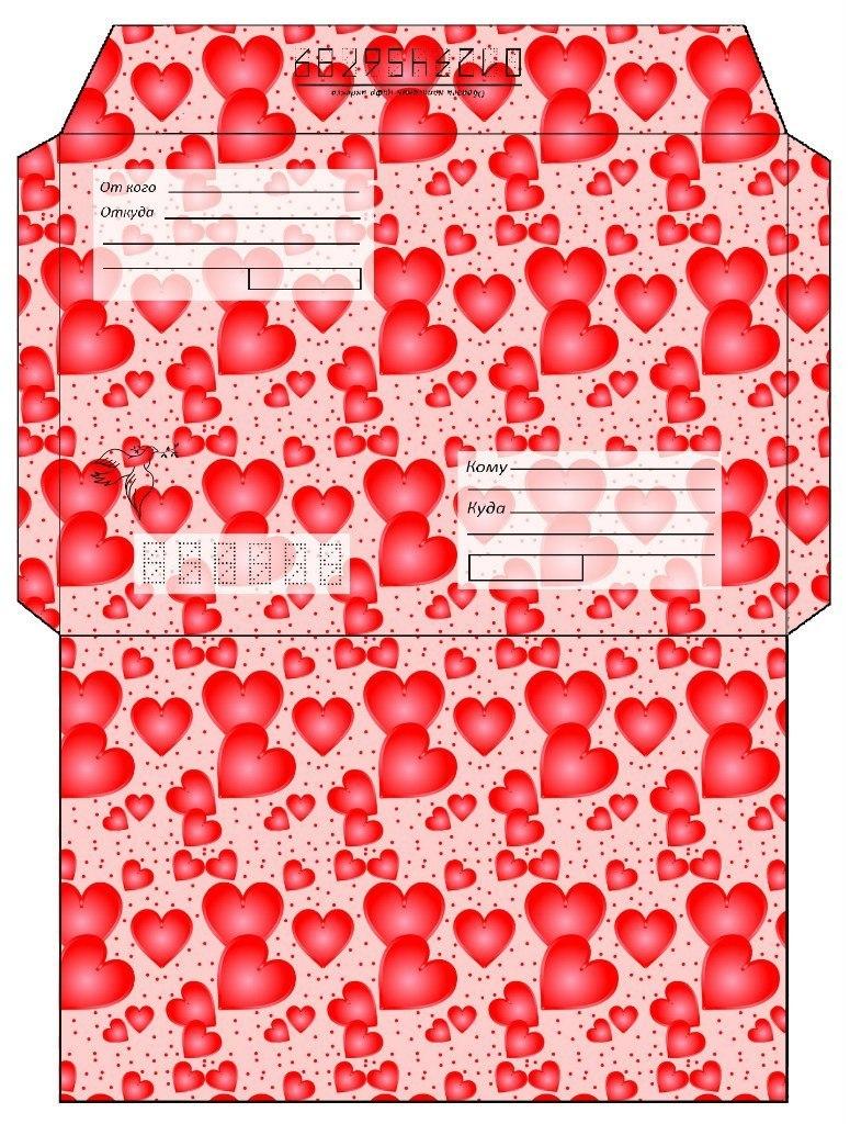 Шаблон конверта с мелкими сердечками