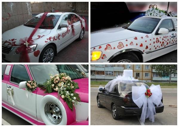 Как украсить свадебное авто