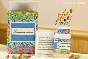 Витаминки счастья: оригинальная идея для подарка