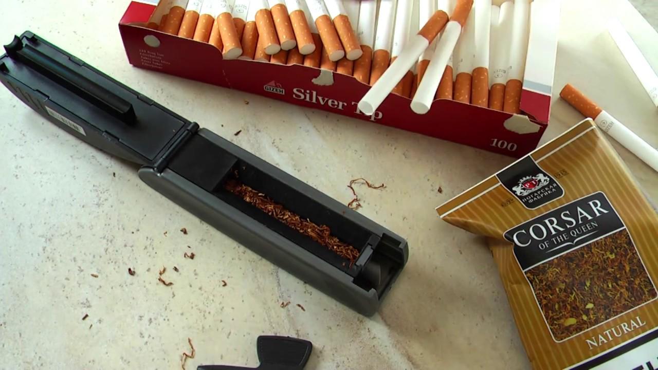 Машинка для заворачивания сигарет