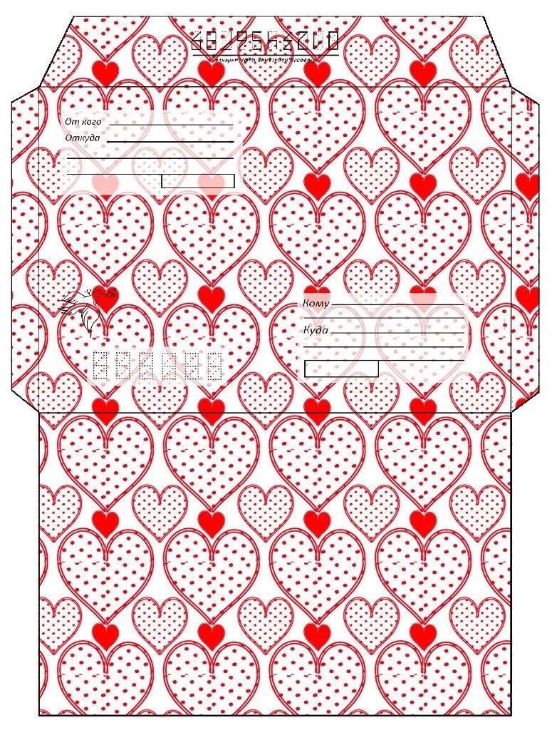 Шаблоны шокобоксов и конвертов ко Дню влюбленных