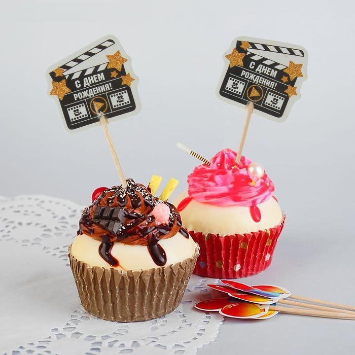 Кексы для вечеринки в стиле Голливуд