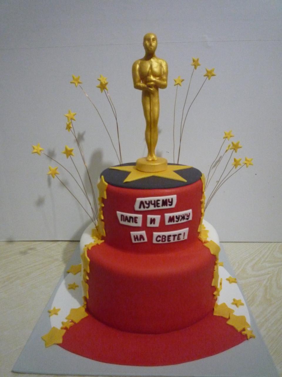 Торт с Оскаром