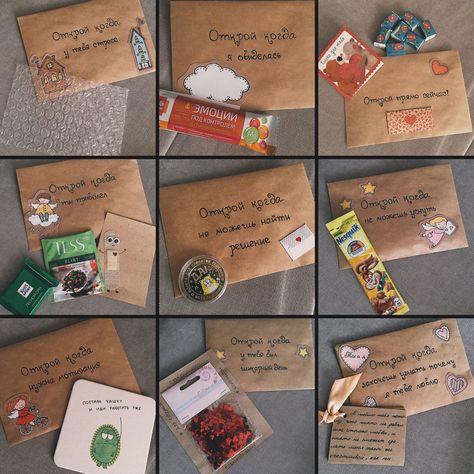 Идеи, что писать на конвертах
