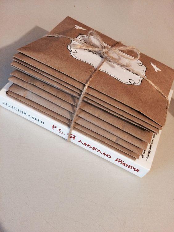 Как упаковать подарки в конвертах